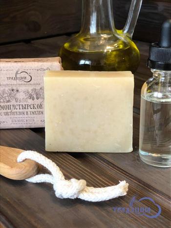 Мыло « Монастырское с чистотелом и хмелем» (для волос и тела)