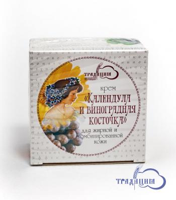 Крем для лица «Календула и виноградная косточка» (для жирной и комбинированной кожи) 50 г.