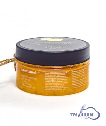 Густой шампунь для волос и тела «Цитрусовый» 200 мл.