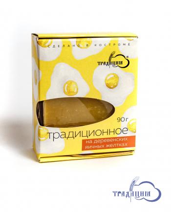 Мыло «Традиционное» (на деревенских яичных желтках)