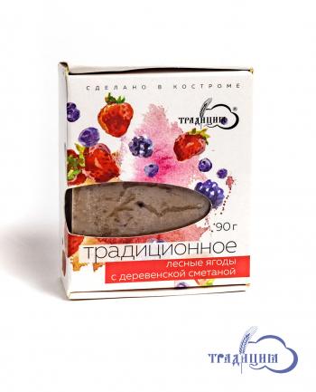 Мыло «Традиционное» (лесные ягоды с деревенской сметаной)