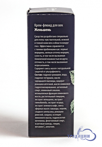 Крем-флюид для век «Женьшень» SPF -6  25+