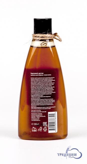 Шампунь «Берёзовый с дёгтем» для жирных, тонких волос 250 мл.