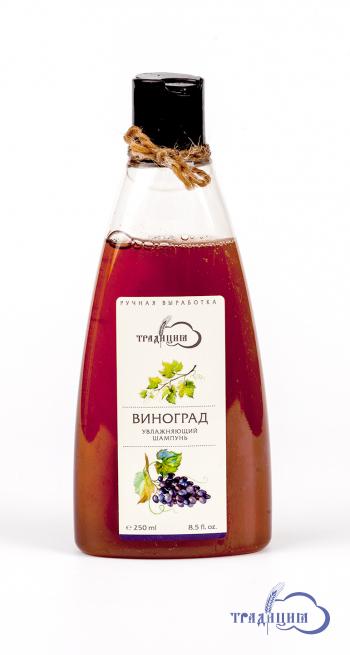 Шампунь «Виноград» увлажняющий 250 мл.