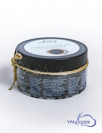 «Кофе с корицей» крем-эксфолиант для тела (перед обертыванием) 150 мл