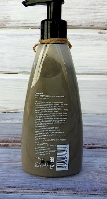 Бальзам для волос «Грязевой» для волос нормальных и склонных к жирности 250 мл.