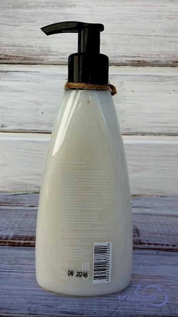 Бальзам для волос «Хлопковый цветок» нейтральный 250 мл.