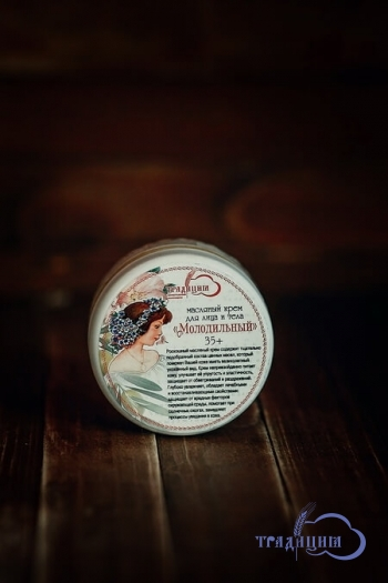 Масляный крем для лица и тела «Молодильный» 35+ 50 г.
