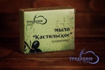 Мыло «Кастильское» (оливковое)