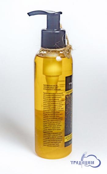 Гидрофильное масло «Очищение и уход» для нормальной и сухой кожи 150 мл