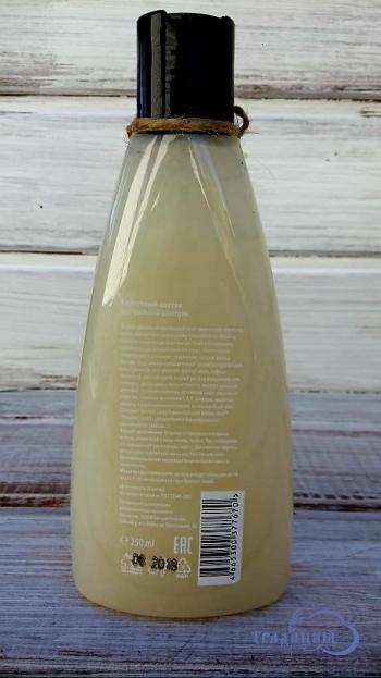 Шампунь «Хлопковый цветок» нейтральный шампунь 250 мл.
