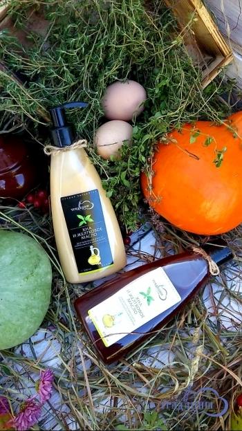 Шампунь «Хна и желтковое масло» для укрепления и роста нормальных и сухих волос 250 мл.