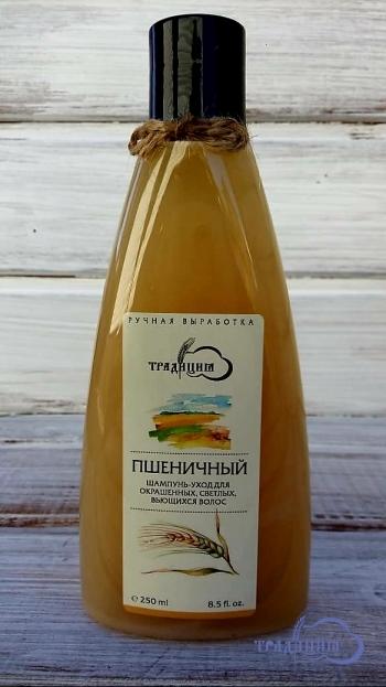 Шампунь «Пшеничный» шампунь-уход для окрашенных, светлых, вьющихся волос 250 мл.