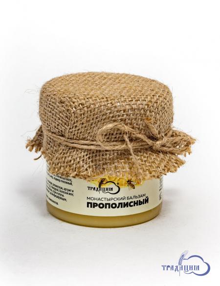 Монастырский бальзам «Прополисный» 100 г.