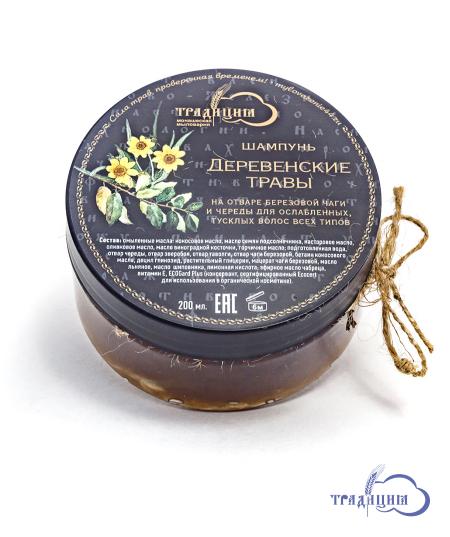 Густой шампунь для волос и тела «Деревенские травы» 200 мл.
