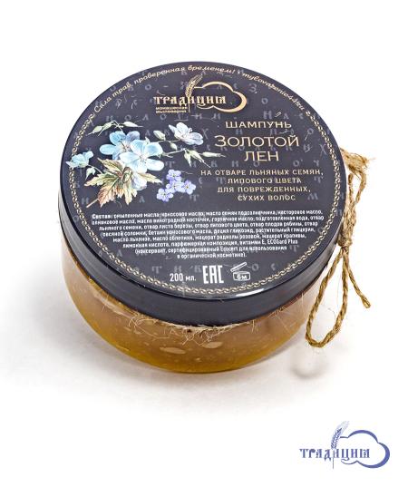 Густой шампунь для волос и тела «Золотой лен» 200 мл.