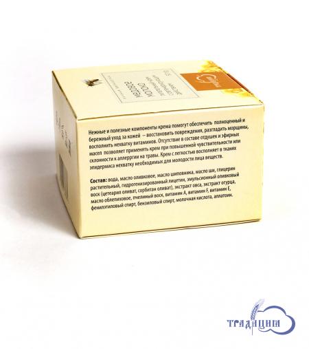 Питательный крем с регенерирующим действием «Медовое молоко»