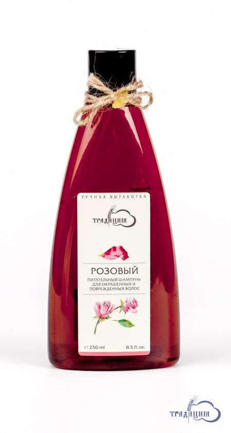 Шампунь «Розовый» питательный шампунь для окрашенных и поврежденных волос 250 мл.