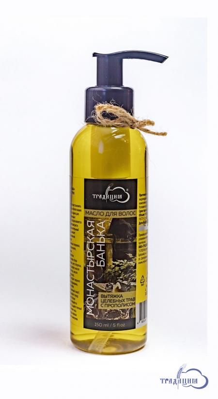 Масло для волос «Монастырская банька» (вытяжка целебных трав с прополисом) 150 мл.
