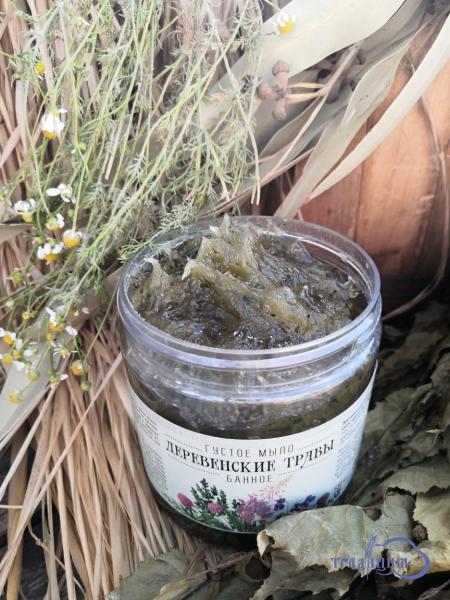 Густое банное мыло «Деревенские травы» с молотыми травами. Большой объем!