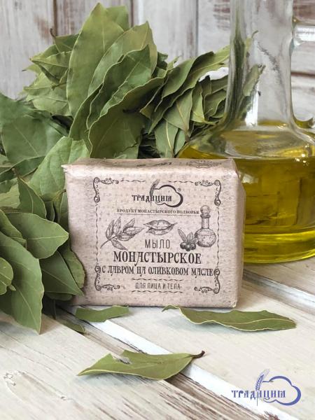 Мыло « Монастырское с лавром» на оливковом масле (без эфирных масел)