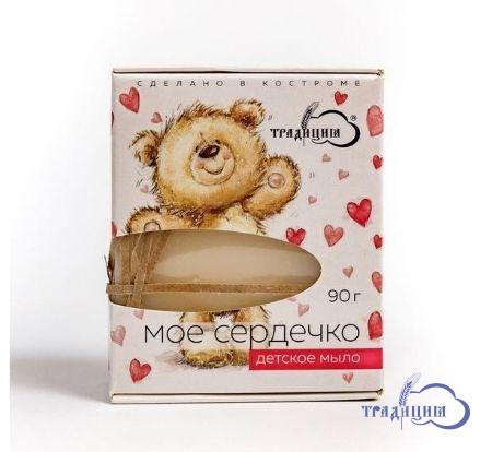 Детское мыло «Моё сердечко»