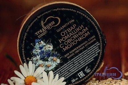 Густой шампунь для волос и тела «Отвар ромашки с овсяным молочком» 200 мл.