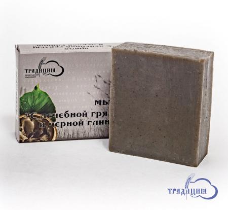 Мыло «С лечебной грязью и черной глиной»