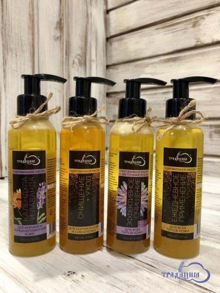 Гидрофильное масло «Цветочная роса» для любого типа кожи 35+ 150 мл