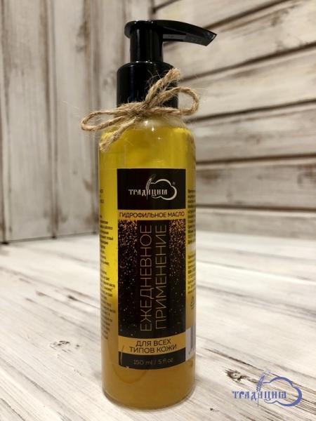 Гидрофильное масло ежедневное применение для любого типа кожи 150мл