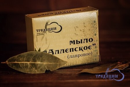 Мыло «Аллепское» (лавровое)