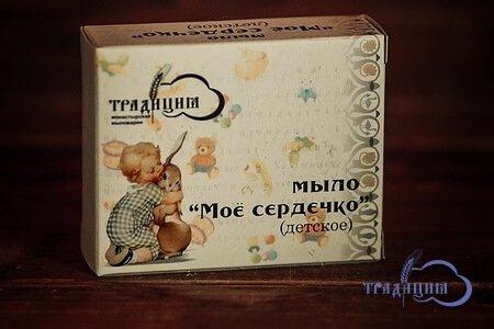Детское мыло «Моё сердечко» 80гр