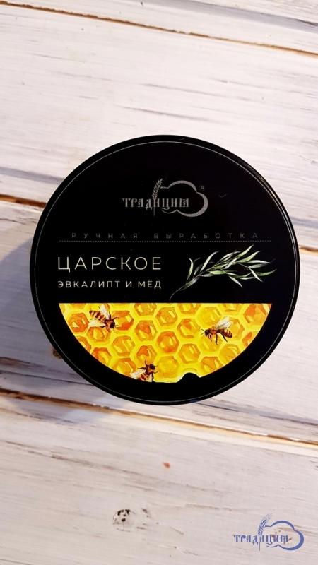 Мыло «Царское» (эвкалипт, мед) 250 мл