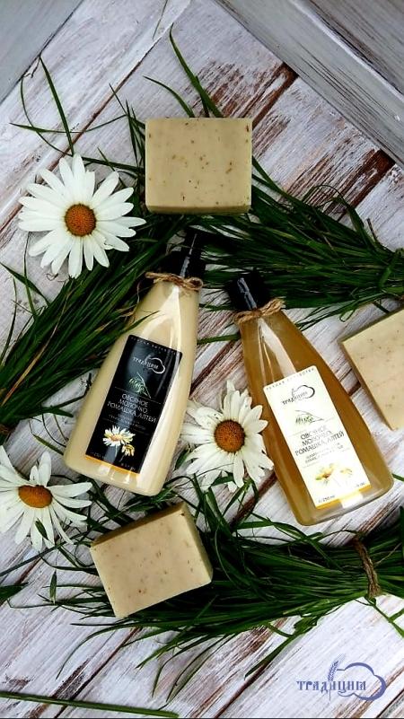 Шампунь «Овсяное молочко, ромашка, алтей» шампунь-уход для сухих, ломких волос и чувствительной кожи головы 250 мл.