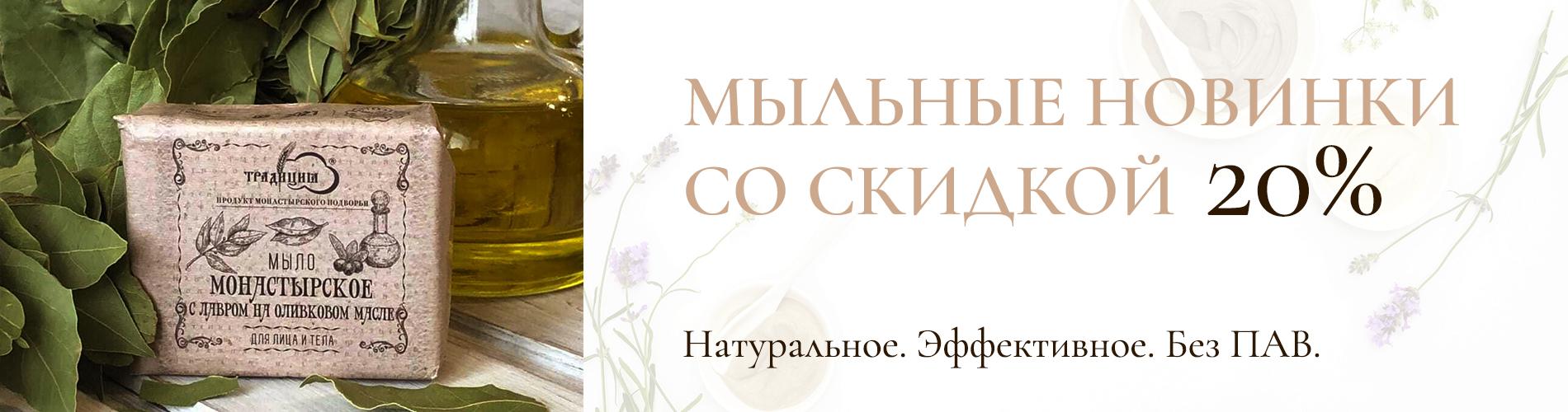 spring-banner-2